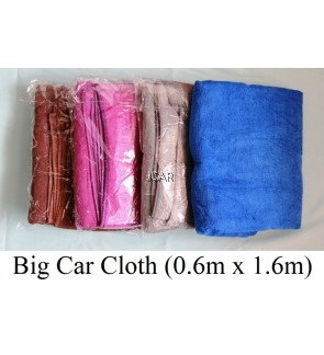 CAR CLOTH (BIG)